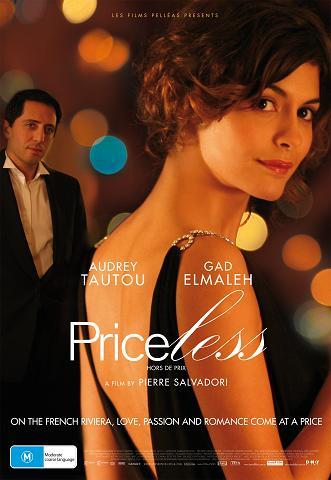 Priceless_Poster_ol.indd